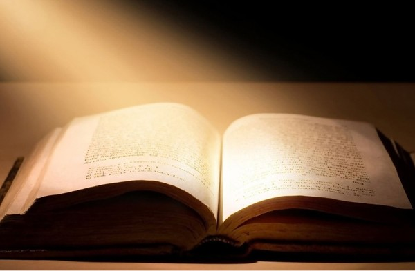 არის თუ არა ბიბლია ღმერთის სიტყვა?