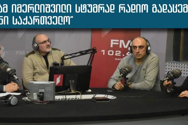 Guram-Radio