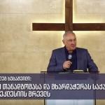 ოლეგ ხუბაშვილი: ვუცხადებთ თანადგომასა და მხარდაჭერას საქართველოს კათოლიკე ეკლესიის მრევლს